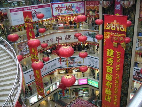 Shenzhen, Cina: 罗湖商業城の中