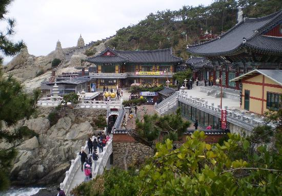 Busan, Corea del Sur: from the main entrance steps