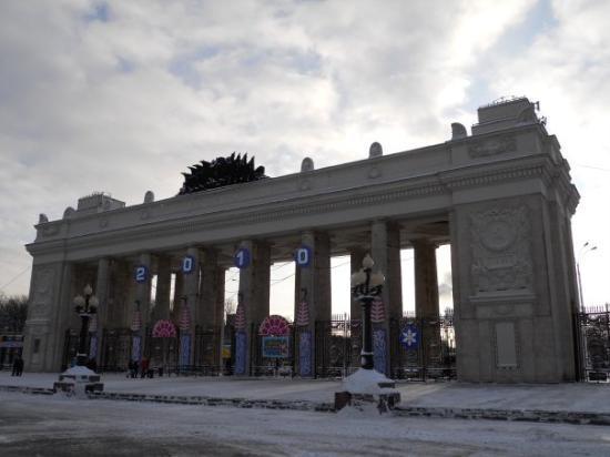 Gorkiy Central Park of Culture and Recreation ภาพถ่าย