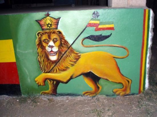 Shashamane, Etiopia: JAH