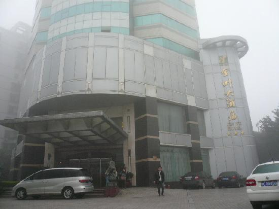 Photo of Golden Leaf Hotel Fuzhou