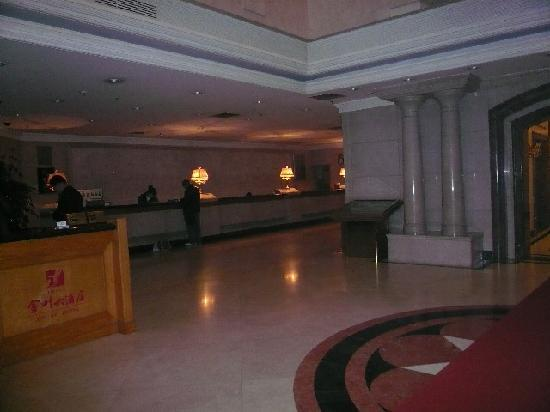 Golden Leaf Hotel Fuzhou: フロント