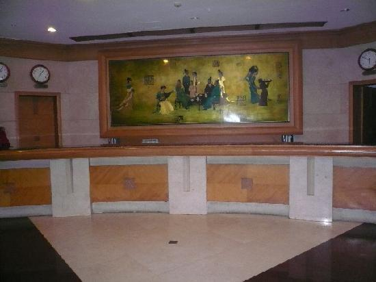 Wuyi Tea Hotel: フロント
