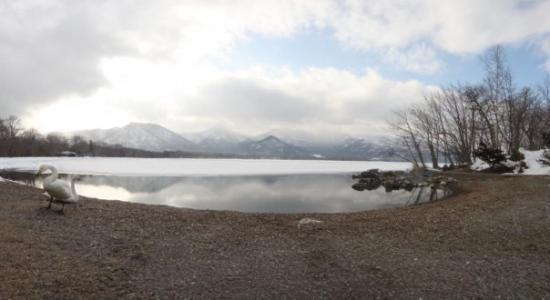 Lake Kussharo: 和琴半島