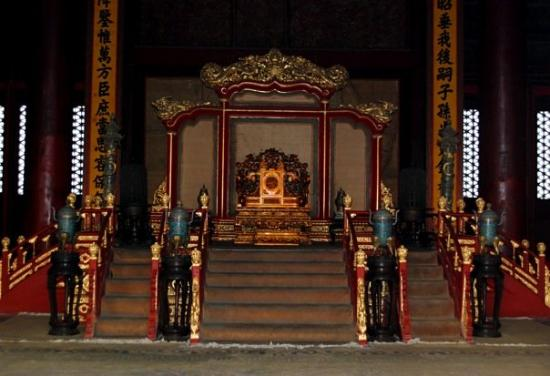 Palassmuseet: Emperor's Throne, Beijing, China