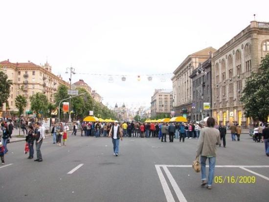 Khreshchatyk gate: This is in Kiev Ukraine the day I arrived.