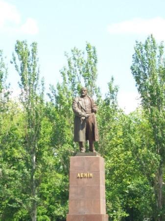 Mykolayiv, Ukraina: I took this in Nikoleav Ukarine