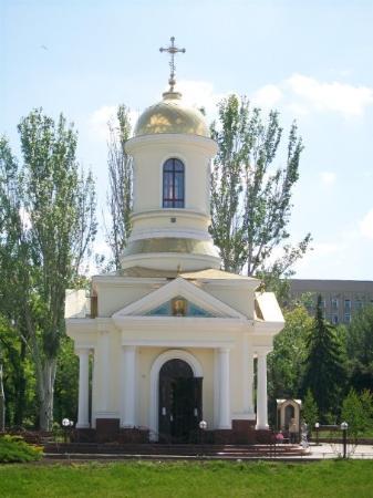 Bilde fra Mykolayiv