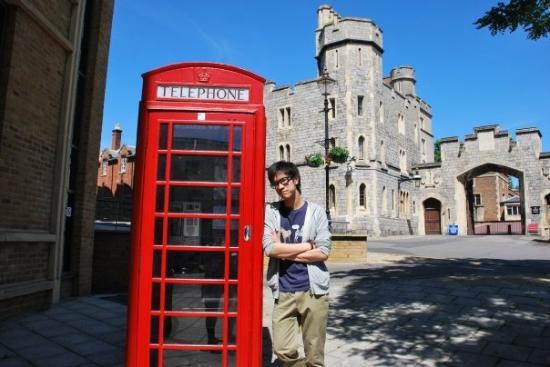 Bilde fra Windsor