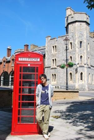 Windsor, UK: 英國電話亭