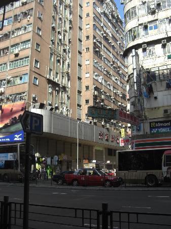 Hong Kong Budget Hostel: Sincere House at Argyl St. 83