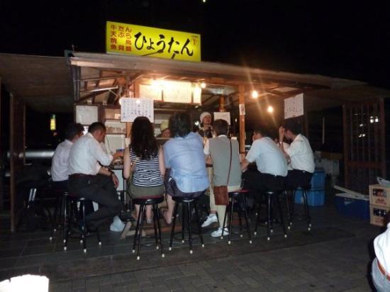 Bilde fra Fukuoka