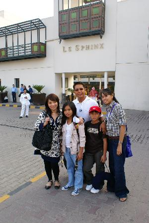 Mercure Cairo Le Sphinx: my brother's family and me in front of Sofitel