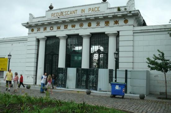 Cementerio de la Recoleta: Evita Peron rests here