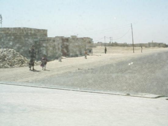 Bilde fra Nasiriyah