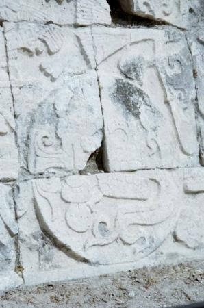 Chichen Itza, Mexico: One of the carvings from the ball court.