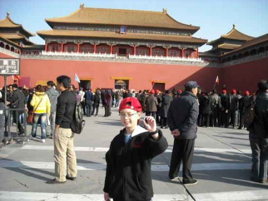 Palassmuseet: Jordan in the forbidden city
