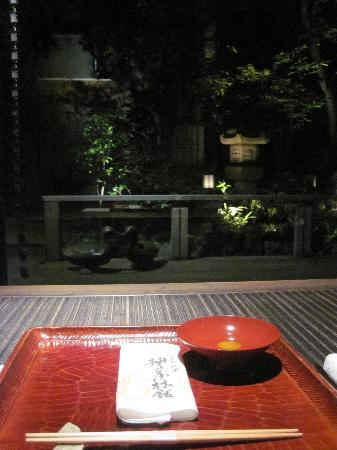 Yuzuya Ryokan: The view for my dinner