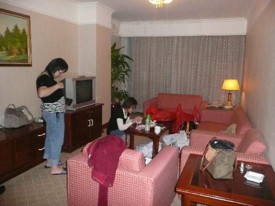 Jinye Hotel: Hall