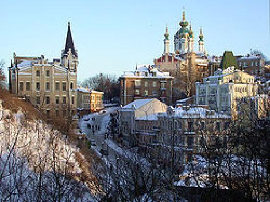 Andriivsky Descent Foto Di Kiev Ucraina Tripadvisor