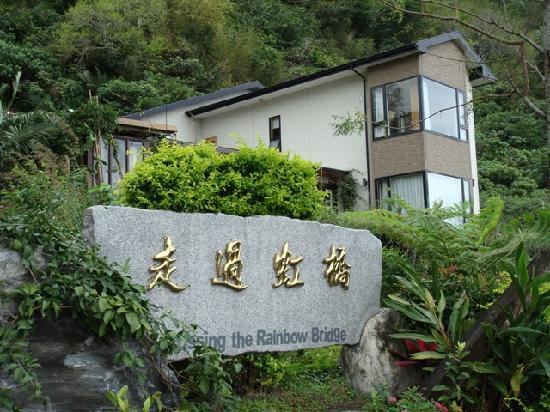 Crossing the Rainbow Bridge Bed and Breakfast: The entrance