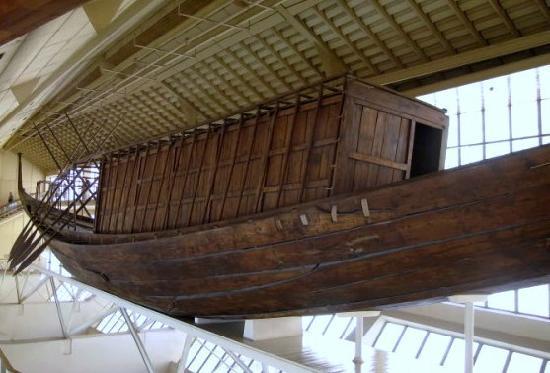 Solar Boat Museum: The Solar Boat