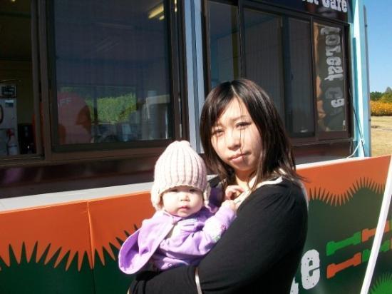 Kagoshima, Japan: mommy and Lilia