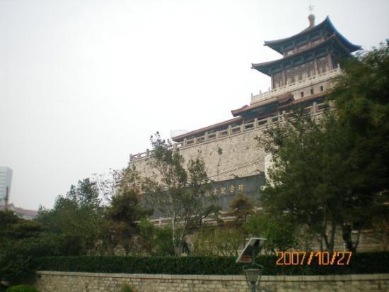 Jinan, Kina: Liberation tower