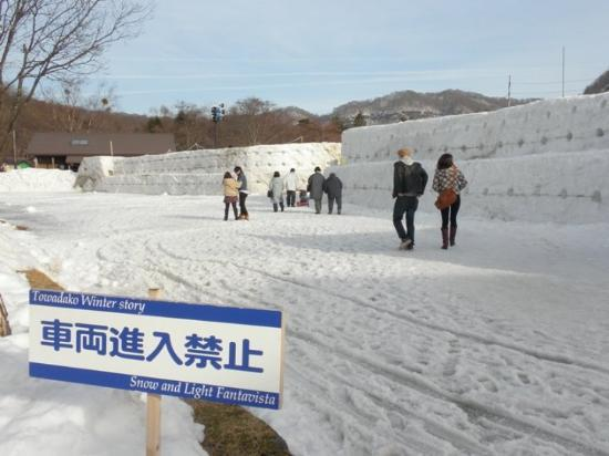 Towada, Japan: The Ice Festival!