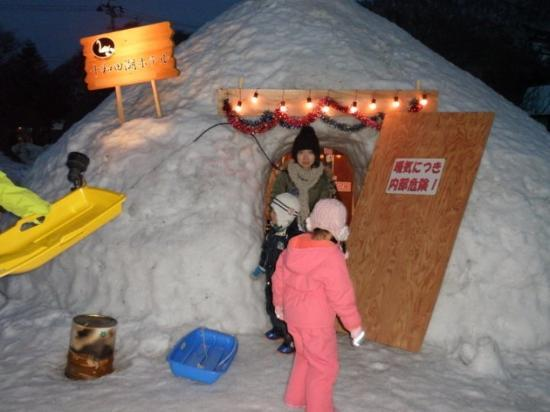 Towada, Japan: Little Ice houses for people to eat in!
