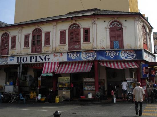Bilde fra Penang Island