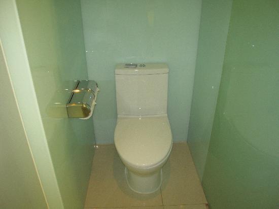 Novotel Citygate Hong Kong: Toilet