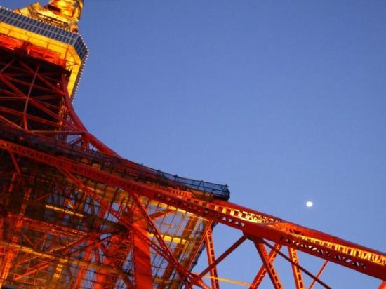 Tokyo Tower, early evening
