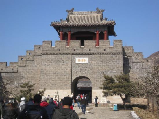 Bilde fra Xingyang