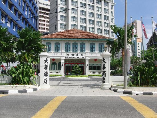 The Majestic Malacca: Entrance