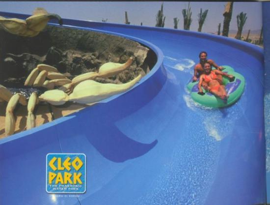 Bilde fra Cleo Park Sharm Elsheikh