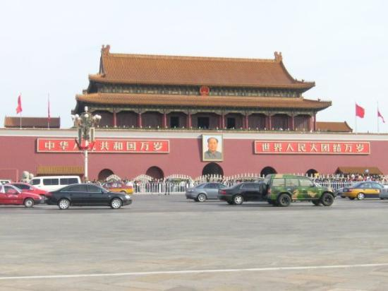 "Palassmuseet: Entrance to the ""Forbidden City"""