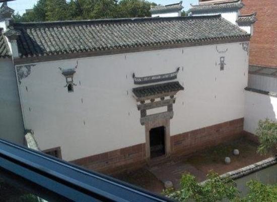 Salem, MA: The Yin Yu Tang House, My Dream House :P