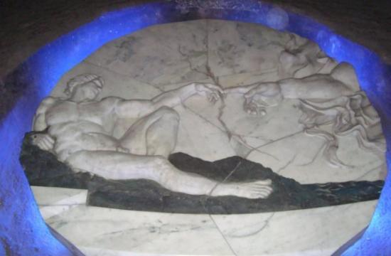 Zipaquira, Colombia: The Creation of Adam, Central Barrel vault