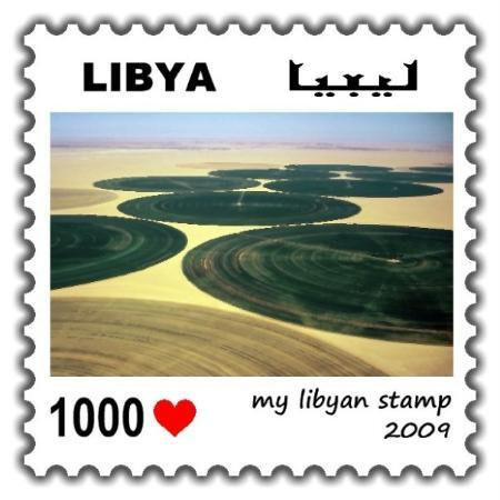 Southern Libya (Murzuq region) - The Great Man-Made River Project; agriculture in the desert usi