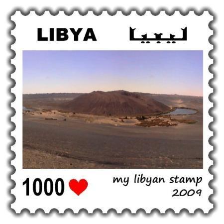 Murzuq, Libya: Southern Libya - Waw an Namus crater