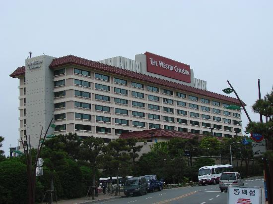 The Westin Chosun Busan: ウェスティン チョースン 釜山