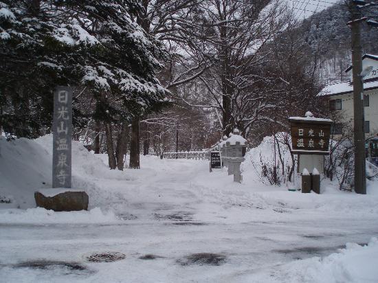 Nikko Yumoto Onsen: 日光山温泉寺(入り口)