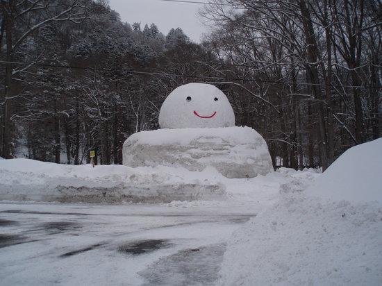 Nikko Yumoto Onesen Ski Resort
