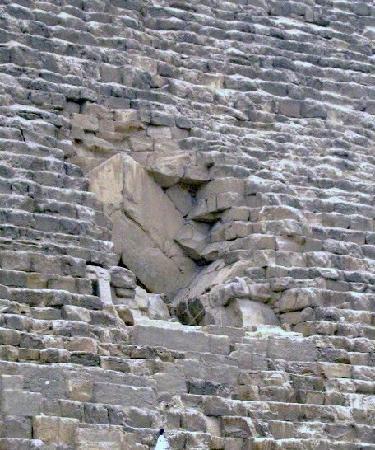 Kheopspyramiden: THE GREAT PYRAMID
