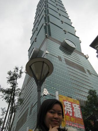 Taipei 101: 101 Tower
