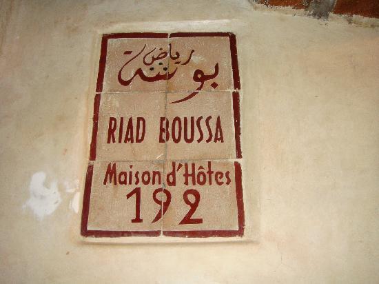 Riad Boussa: 入口