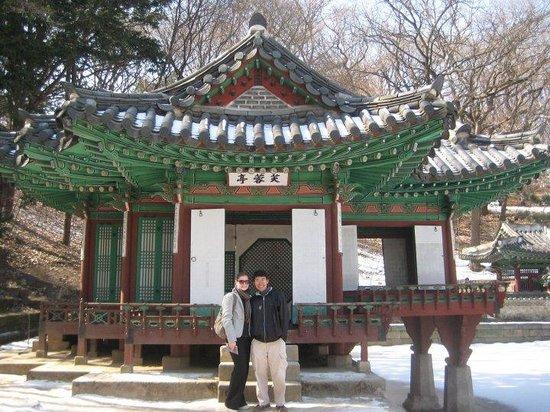 Changdeokgung Palass: seoul