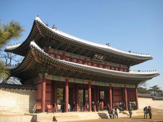 Changdeokgung Palass: seoul- UNESCO world heritage site... palace