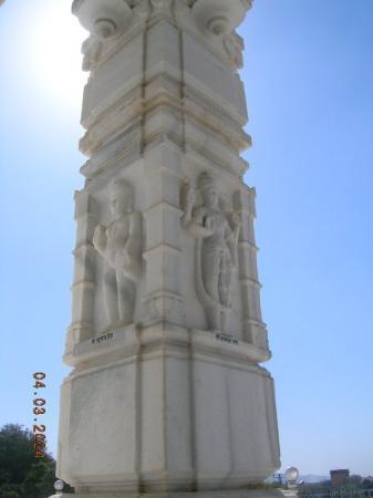 Bilde fra Birla Mandir Temple